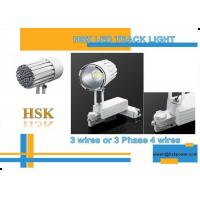 Wholesale LED Track Light 30W White Black Color Trunking System Spot Lighting from china suppliers