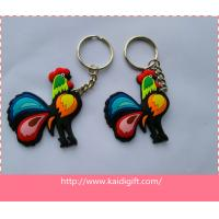 Wholesale High quality competitive price factory produce pvc key chain from china suppliers