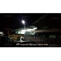 Quality 5 Years Warranty 60W All-in-One Solar LED Street Light Price List for sale