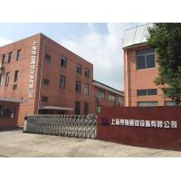 Shanghai XiYing Network Technology Co., LTD.