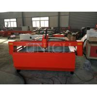Wholesale Cnc plasma cutter 1300 x 2500 mm , plasma metal cutting machine from china suppliers