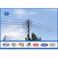 Wholesale Overhead Transmission Line Steel Utility Pole with Hot dip Galvanization from china suppliers