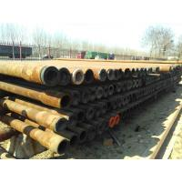 Wholesale S135 scrap drill pipe API china wholesale from china suppliers