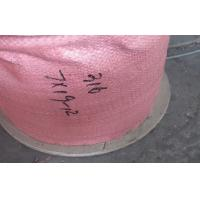 Wholesale 304 Stainless Steel Wire Rope 12mm 6x19+IWS With Corrosion Resistant from china suppliers
