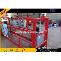 Wholesale Suspended Safe Working Platform , Suspended Wire Rope Platform 200m Max Lifting Height from china suppliers