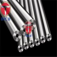 Wholesale 15CrMo 12Cr2Mo 12Cr5Mo GB6479 Seamless Steel Tube , Length 4-12m from china suppliers