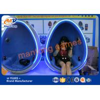Wholesale Interactive Vr Games 360 Degree Movie Theater L 2.13m*W 1.3m*H 1.9m from china suppliers
