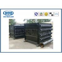 Wholesale Power Station Recuperative Air Preheater APH Heat Preservation ASME Standard from china suppliers