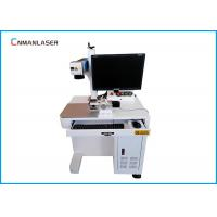 Wholesale Raycus Sources Silver Gold Ring Metal Laser Marking Machine 20w 100000 Hours from china suppliers