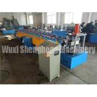 Wholesale Complex Electrical Box Rack Frame Making Machine For Controls Boxes from china suppliers