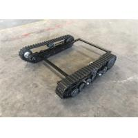 Quality 1180 * 890 * 285mm Rubber Track Undercarriage System Chassis With 200kg Load for sale