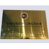 ShenZhen YES Electronics Machinery Co.,Ltd Certifications