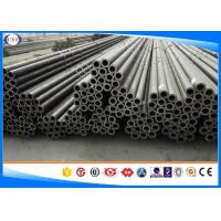 Wholesale Alloy Steel Tube Seamless Hot Rolled Steel Pipe With Nature Surface 12CrMo4 from china suppliers