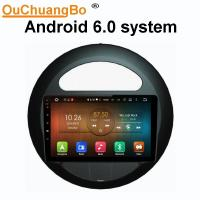 Wholesale Ouchuangbo car radio head unit stereo for Geely Panda 2009-2016 with BT Gps navi android 6.0 from china suppliers