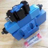 Wholesale Single Stage Hydraulic Directional Valves -20 - +70 ℃ Ambient Temp 3.4 Kg Weight from china suppliers