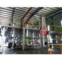 Wholesale Competitive Price Used Motor Oil Refining Machine with10 years lifespan from china suppliers