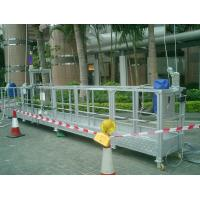 Wholesale elevated suspended platform / electric suspended scaffolding/gondola platform/ platform from china suppliers