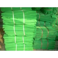 Wholesale Safety Net from china suppliers