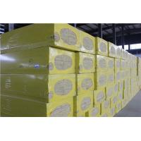 Wholesale Fire Proof Thermal Building Insulation Materials , Rock Wool Insulation Blanket Mesh from china suppliers