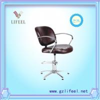 Wholesale fashional beauty salon furniture Modern Styling chair from china suppliers