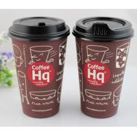 Wholesale 80mm / 90mm Black Coffee Spout Paper Cup Lids For Matching Paper Cups from china suppliers