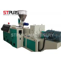 Buy cheap Conical Two screw extruder SJSZ80 ModelSJSZ80/156 Conical two screw extruder from wholesalers