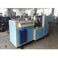 Wholesale Automatic Electricity Heater Customized Automatic Paper Cup Machine from china suppliers