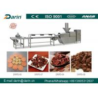 Wholesale Full Automatic Max 100% Meat Pet Jerky Snacks Making Machine Cold Extruded from china suppliers