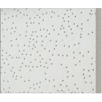 Wholesale Baier mineral fiber ceiling tiles from china suppliers