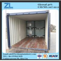 Wholesale Glyoxal 40 min from china suppliers