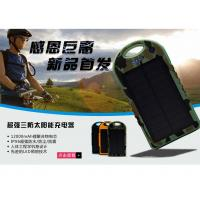 Wholesale High capacity 10000mAh solar power charger for smart phone from china suppliers