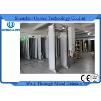 Wholesale 33 Zones Walk Through Security Multi Zone Metal Detector For Outdoor Indoor UZ800 from china suppliers