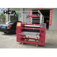 Wholesale Dye Sublimation Lanyard Printing Machine With Pneumatic Pressurizing Device from china suppliers