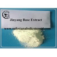 Wholesale Jinyang Base Extract Sex Steroid Hormones Jinyang Base For Erectile Dysfunction from china suppliers