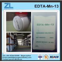 Wholesale EDTA-Manganese Disodium manufacturer from china suppliers