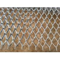 Wholesale 150*300mm Aluminum Plate Expanded Metal Mesh Excellent Corrosion Resistance from china suppliers