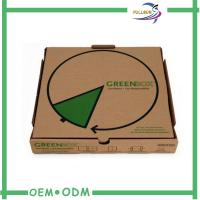 Wholesale Healthy  Recycle Corrugated Paper Pizza Box, Pizza Box With Natural Brown Color from china suppliers