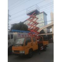 Wholesale hot sale best price JMC brand scissor type hydraulic lift with truck,factory sale cheapest price scissor lift with truck from china suppliers
