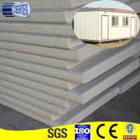 Buy cheap roof panels metal from wholesalers