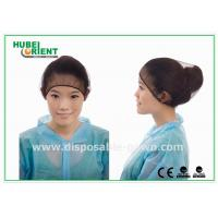 Buy cheap Black Round Nylon Disposable Head Cap / hospital hair nets with Elastic and Snood from wholesalers