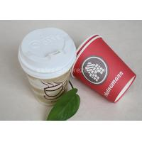 Wholesale 500ML Printed Recyclable Single Wall Paper Cups Cutomized Logo For Hot Drinking from china suppliers