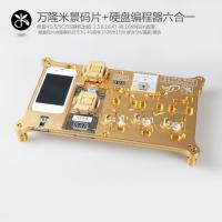 Wholesale programmer adapter WL 6 IN 1 Apple chip and hard disk test fixture for iPhone 4S, 5, 5C, 5S from china suppliers
