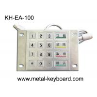 Buy cheap Vandal Proof Stainless Steel Kiosk Numeric Keypad for PC with 16 Keys from wholesalers