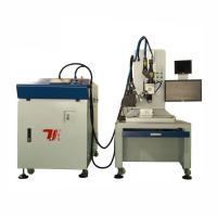 Wholesale Awater Cooling Automatic Laser Welding Machine , Laser Soldering Equipment from china suppliers