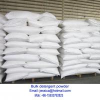 Wholesale 25kg Bulk Packaging Rich Foam Blue Detergent Powder from china suppliers