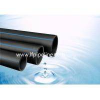 Wholesale HDPE pipe prices manufacturing, hdpe black plastic pipes made in China from china suppliers