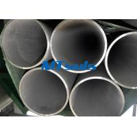 Wholesale S32205 / S32750 ASTM A790 Duplex Steel Pipe With Annealed / Pickled Surface from china suppliers