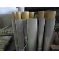 China Thin metal steel wire cloth , sheet wire mesh for Filter mesh / Filter disc on sale