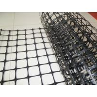 Wholesale Polypropylene PP Biaxial Geogrid Plastic For Water Channels 15KN – 50KN from china suppliers