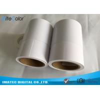 """Wholesale Waterproof 240gsm RC Glossy Minilab Inkjet Photo Paper Roll 4"""" 6"""" 8"""" from china suppliers"""